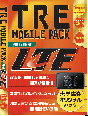 TRE MOBILE PACK [23ヶ月+初月]【Pocket Wi-Fi 501HW】