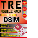 TRE MOBILE PACK DSIM [5ヶ月+初月] 【DOCOMO microSIM】